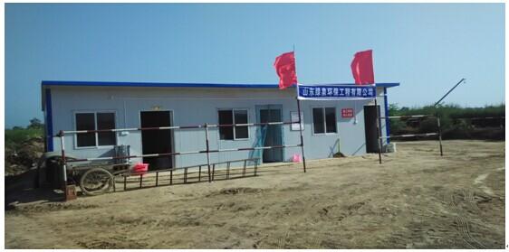 青岛啤酒(渭南)污水处理工程顺利开工